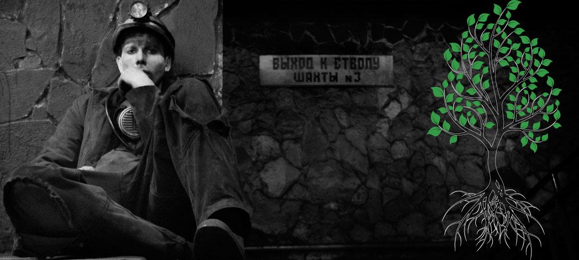 mijnwerker in Oekraïne